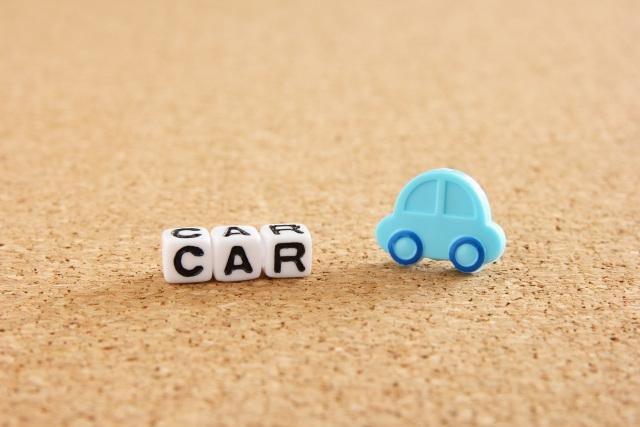 山形で新車販売を行う「大野自動車販売」は新車が安い!~試乗したい方もお気軽に~